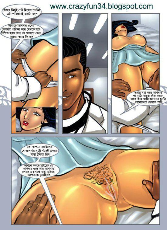 Comics bengali nude in seems me