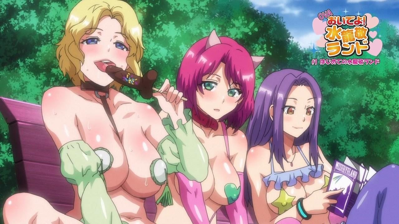 Anime Com Hentai anime hentai sample . top porn images. comments: 3