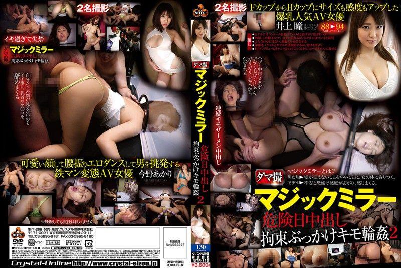 Porn dvd runny holes movie list